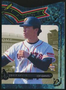 1997-Hideki-Matsui-HOF-BBM-Rival-R14-Japanese-Baseball-Insert-Card