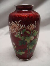 Vintage Japanese Red Small Cloisonné Enamel Vase of Flowers