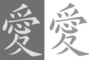 Stupfschablone-Schablone-Wandschablone-chinesische-Schriftzeichen-LIEBE