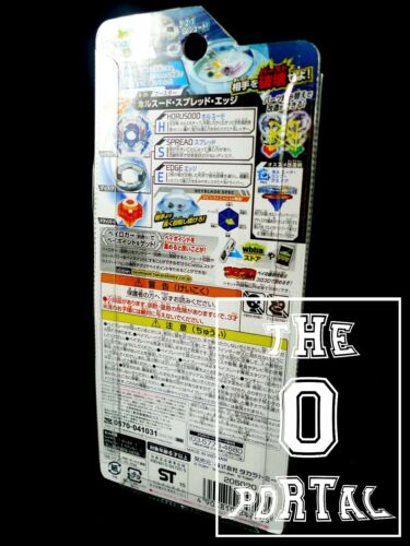 TAKARA TOMY Beyblade BURST B-20 Booster Horusood Spread Edge V.JP ThePortal0