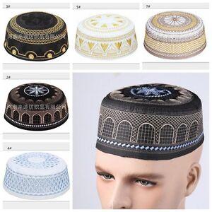 c92f91b02f5 1X Turkish Skull Cap Topi Kufi Hat Muslim Islamic Prayer Namaz ...