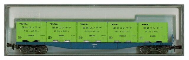 KATO 8002 JNR Container Wagon Type KOKI10000 N scale