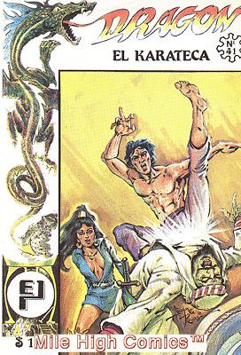 New Mutants 1983 series # 40 very fine comic book