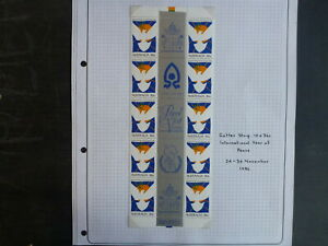 1986-AUSTRALIA-PAPAL-VISIT-10-STAMP-GUTTER-STRIP-INT-YEAR-OF-PEACE-MINT