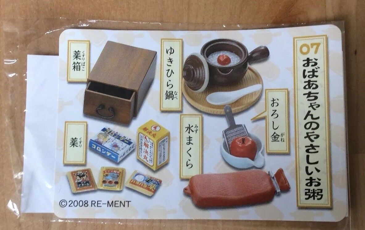 Re-ment Miniatures Grandma's House Kitchen _Release 2008_VERY RARE