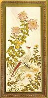 Vintage Spinnerin Chrysanthemums Oriental Crewel On Antique Satin Embroidery Kit