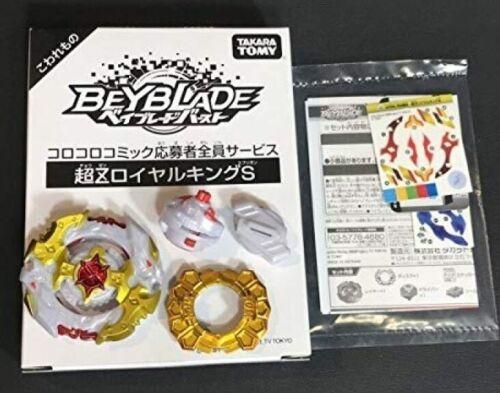 Takara Tomy Beyblade Burst Cho Z Royal King S Spriggan Corocoro Limited Japanb
