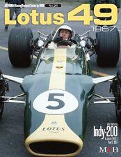 Lotus49 1967 (Joe Honda Racing Pictorial series by HIRO No.26) Japanese Magazine