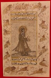 Hand-Painted-Mughal-Maharajah-King-Sketch-Miniature-Painting-India-Paper