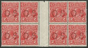 KGV-Small-Multi-Wmk-Perf-13-x-12-OFFICIALS-1930-SG-0104a