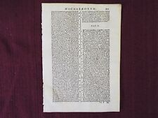 Leaf from 1648 Vulgate Bible