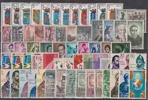 ESPANA-ANO-1965-NUEVO-SIN-FIJASELLOS-COMPLETO-MNH-CON-ESCUDOS