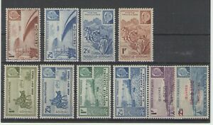 COLONIES-FRANCAISES-LOT-PETAIN-NEUF-LUXE-SANS-CHARNIERE