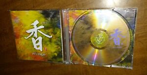 ERI-SUGAI-Kaori-CD-2004-Chapter-One-Import-Japan