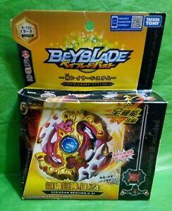 Takara-Tomy-Beyblade-BURST-B-100-Starter-Spriggan-Requiem-o-Zt-damaged-box
