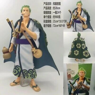 Zoro Figure ONE PIECE Ichiban kuji 2020 B prize Full Force Wano Country