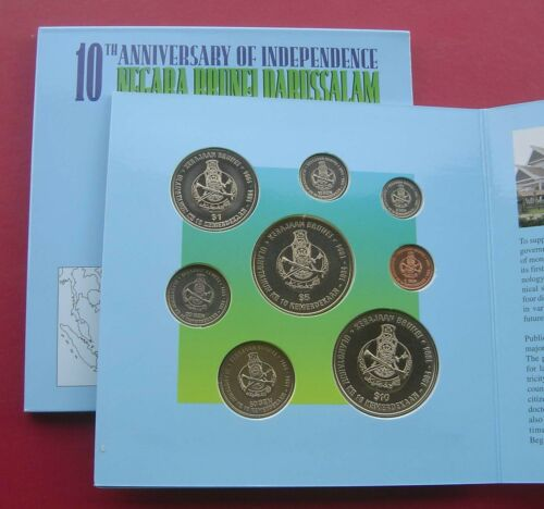 Brunei 1994 10 Years of Independence 1 Sen 10 Dollars 8 Coins Mint Set