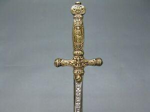 Diskret Luxus Brieföffner Mittelalter 25 Cm Metall Mit Messing Griff Militär Schwert