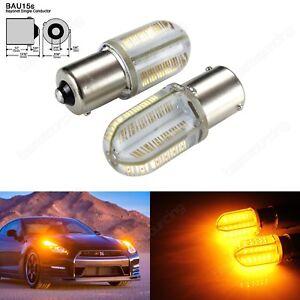 Lot 2 Ampoules BAU15s PY21W COB 8W LED Clignotants Feu de Recul Orange Jaune 12V