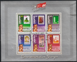 (U109M)SINGAPORE 1984 25 YEARS OF NATION BUILDING MS CTO CAT RM 17
