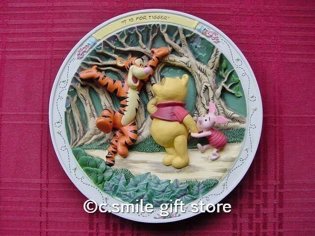 Disney *T IS FOR TIGGER* Pooh 3D plate Bradford Exchange MIB COA