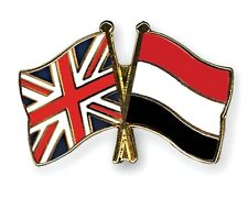 United Kingdom & Yemen Friendship Flags Enamel Lapel Pin Badge