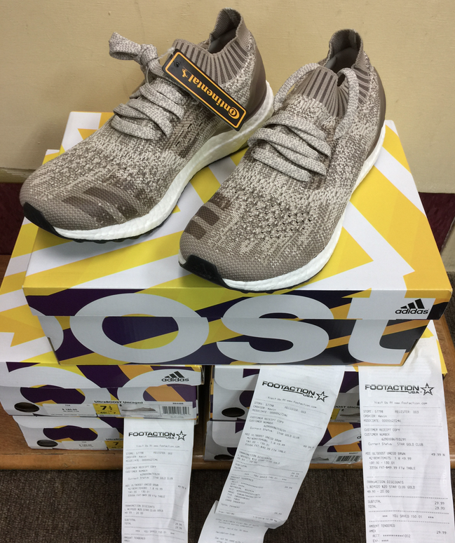 Adidas Ultra Boost Uncaged Clear Brown/Clay Brown/Trace Brown BB4488 AUTHENTIC