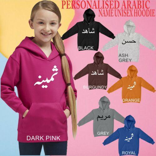 PERSONALISED KIDS HOODIE ADD ANY ARABIC NAME UNISEX GIFT LOVE KIDS JUMPER TOP