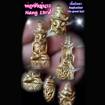 Ngang 13rd  AngKaChar The Great Lust LP Pha Arjarn O Thai Amulet Luck Love Charm