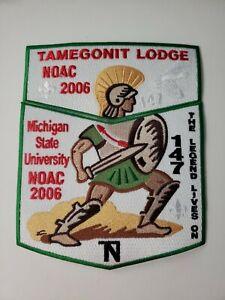 Boy-Scout-OA-147-Tamegonit-NOAC-2006-Set