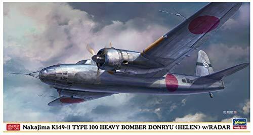 Hasegawa 02294 Nakajima Ki-49-II HEI Type 100 Heavy Bomber Donryu (Helen) w Rada