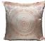 Indian-patchwork-mandala-sari-ethnic-silk-Banarsi-cushion-covers-mandala-16-034-x16-034 thumbnail 19