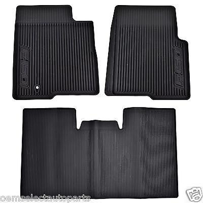 OEM NEW 2005-2008 Ford F-150 Black Carpeted Floor Mats Ebony 8L3Z1613300JA
