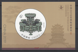 China-2019-12-World-Stamp-Expo-Exhibition-Stamps-S-S
