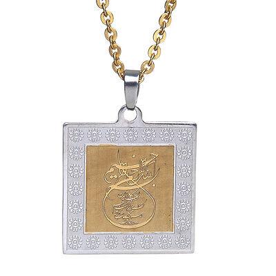 Large Bismi Allah Rahman Necklace Islamic Gift Islam Muslim  Bismillah chain