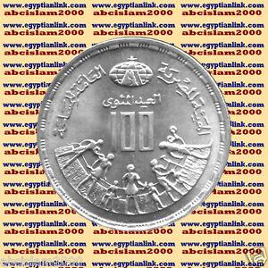 """1996 Egypt Egipto Египет Ägypten Silver Coins /""""Geological Survey Authority/"""" 5 P"""