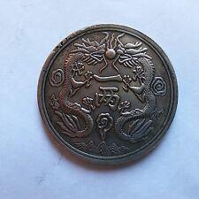 China Guangxu silver coin 1 Tael Double Dragons