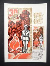 RUSSIA MK 1975 VICTORY WW2 MAXIMUMKARTE CARTE MAXIMUM CARD MC CM a8216