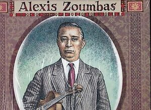 ALEXIS-ZOUMBAS-034-A-LAMENT-FOR-EPIRUS-1926-1928-034-R-CRUMB-ARTWORK-LP-RSD-2014