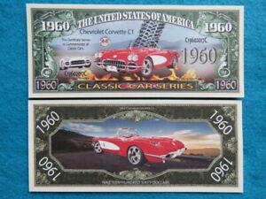 1960 Chevy Corvette C1 Classic Car Series Million Dollar Novelty Money