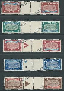 1948 Israele Usato Nuovo Anno 5709 Tete Beche Con Ponte - T5-3 Beau Travail