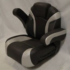 Lund Boat Reclining Pilot Chair With Logo For Sale Online Ebay