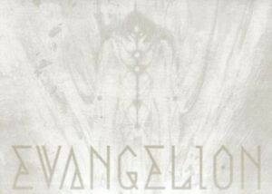 Candide Evangelion Exhibition Japan Booklet Douga Cel Sadamoto Gainax Studio Ghibli Facile à RéParer