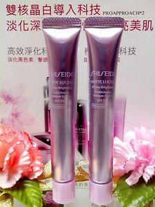 SALE-Shiseido-White-Lucent-All-Day-Brightener-SPF50-PA-7MLX2-NEW-034-P-F
