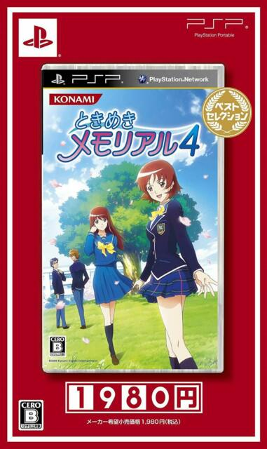 Usedgame Psp Tokimeki Memorial 4 Best Selection Japan Import For Sale Online Ebay