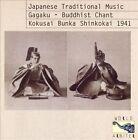 Japanese Traditional Music: 1941 Recordings of the Kokusai Bunkashinkokai by Various Artists (CD, Jan-2009, Arbiter)