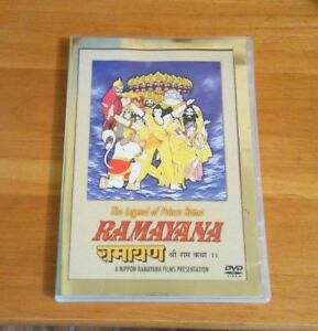 Details about Ramayana The Legend Of Prince Rama Animated Film NTSC DVD 2000