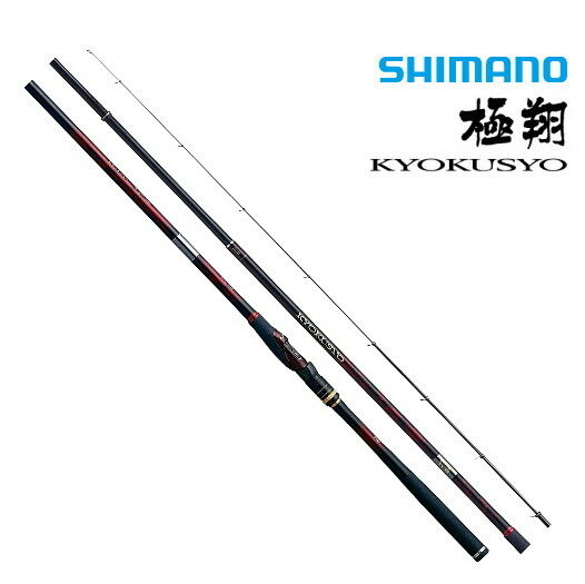 Shimano KYOKUSYO 1.5-500 Telescopic ISO  Rod New   shop online
