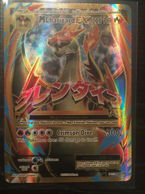 Samlekort, M Charizard EX Full Art Evolutions, M Charizard…