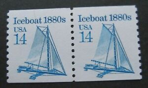 US-1985 - se unió a par de bobinas de transporte Iceboat-estampillada sin montar o nunca montada